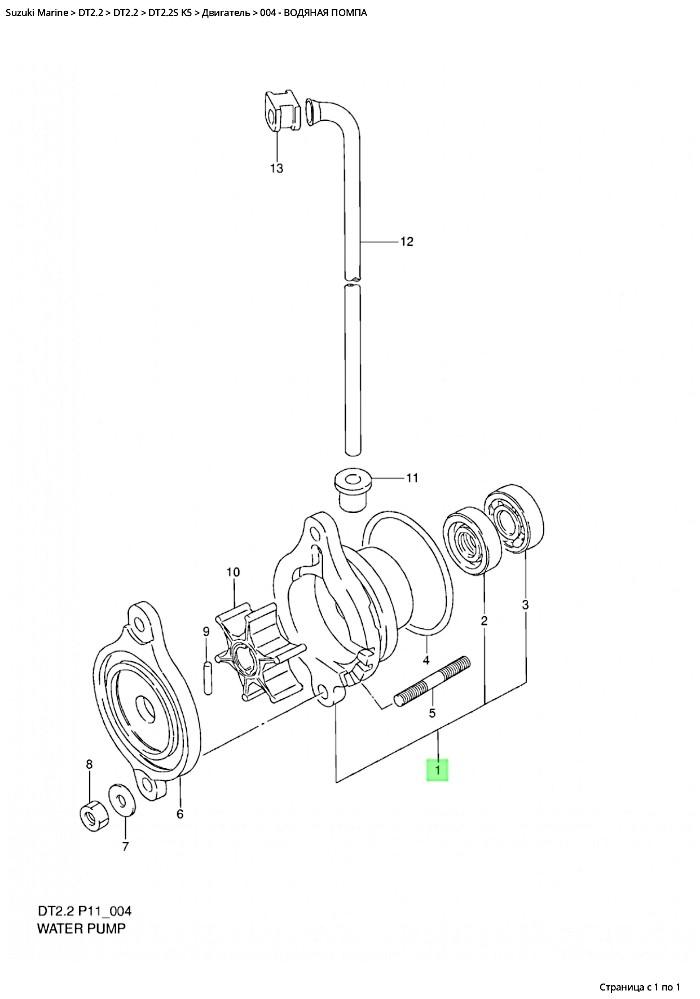 Каталог запчастей для лодочных моторов Suzuki DT2.2 (S); Год: 2000; (Регион: P40; P01)